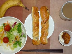 レーズンパン×2,サラダ,鶏の唐揚げ,バナナ,コーヒー