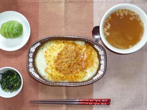 ミラノ風ドリア,ほうれん草の胡麻和え,玉ねぎのスープ,キウイフルーツ