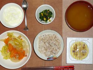 胚芽押麦入り五穀米,納豆,野菜の蒸し煮,ほうれん草のソテー,おみそ汁,ヨーグルト