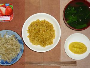 ドライカレー,プチオムレツ,もやしのハーブ炒め,ほうれん草のおみそ汁,ヨーグルト