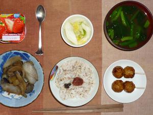 胚芽押麦入り五穀米,梅干し,つくね×2,茄子と玉ねぎの蒸し炒め,白菜の漬物,ほうれん草のおみそ汁,ヨーグルト