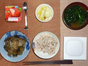 胚芽押麦入り五穀米,納豆,茄子と玉ねぎの蒸し炒め,白菜の漬物,ほうれん草のおみそ汁,ヨーグルト