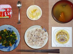 胚芽押麦入り五穀米,納豆,ほうれん草とミックスベジタブルのソテー,白菜の漬物,カボチャとワカメのおみそ汁,ヨーグルト