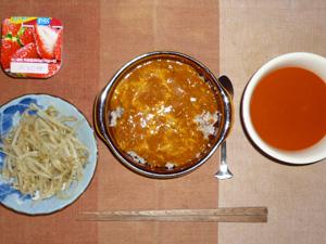 キーマカレー,蒸しもやし,野菜スープ,ヨーグルト