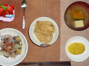 中華おこわ,プチオムレツ,茄子と玉ねぎの塩麹炒めトマトちらし,カボチャと高野豆腐のおみそ汁,ヨーグルト