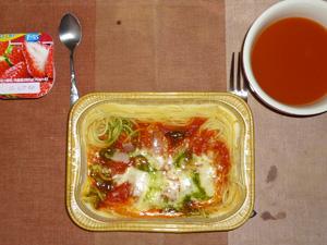 トマトとチーズのスパゲティバジルソース,ヨーグルト,野菜スープ