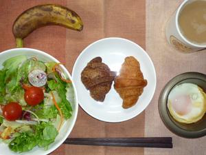 ミニクロワッサン(プレーン・チョコ),サラダ,目玉焼き,バナナ,コーヒー