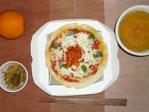 ピッツァマルゲリータ,茄子ともやしの炒め物,トマトスープ,オレンジ