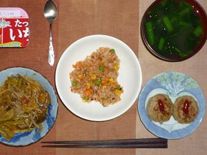チキンライス,お野菜の肉みそ炒め,プチバーグ,ほうれん草のおみそ汁,ヨーグルト