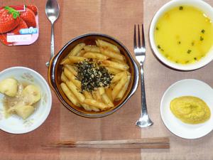 ペンネの肉みそ和え,プチオムレツ,ジャーマンポテト,カボチャスープ,ヨーグルト