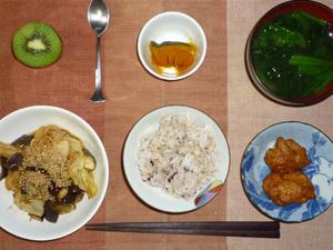 胚芽押麦入り五穀米,鶏の唐揚げ,茄子とキャベツの蒸し炒め,カボチャの煮物,ほうれん草のおみそ汁,キウイフルーツ