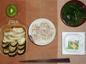 胚芽押麦入り五穀米,納豆,焼き茄子と焼き玉葱のハーブ塩,ほうれん草のおみそ汁,キウイフルーツ
