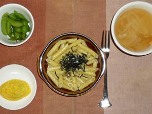 ペンネ柚子胡椒ソース,プチオムレツ,枝豆,オニオンスープ