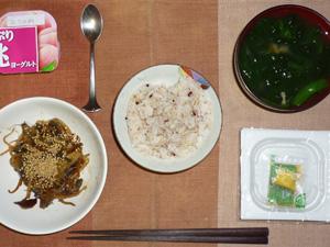 胚芽押麦入り五穀米,納豆,もやしと茄子の炒め物,ほうれん草のおみそ汁,ヨーグルト