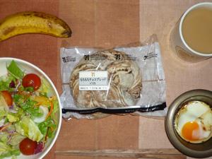 もちもちチョコブレッド,サラダ,目玉焼き,バナナ,コーヒー