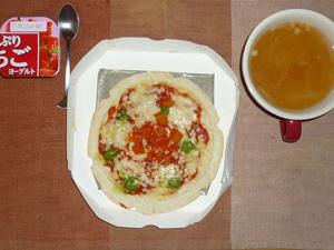 マルゲリータピッツァ,オニオンスープ,ヨーグルト