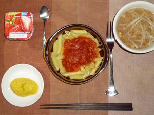 ペンネアラビアータ,プチオムレツ,もやしのスープ,ヨーグルト
