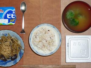 胚芽押麦入り五穀米,納豆,もやしと茄子の炒め物,ブロッコリーのおみそ汁,ヨーグルト