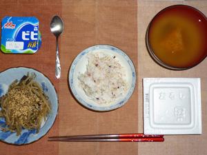 胚芽押麦入り五穀米,納豆,茄子ともやしの炒め物,カボチャのおみそ汁,ヨーグルト