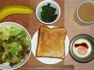 シュガートースト,サラダ,ほうれん草のおひたし,目玉焼き,バナナ,コーヒー