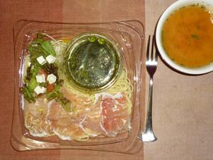 生ハムとバジルソースの冷製パスタ,トマトスープ