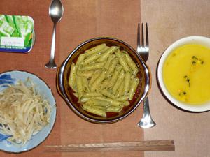 ペンネジェノベーゼ,蒸しもやし,カボチャのスープ,ヨーグルト