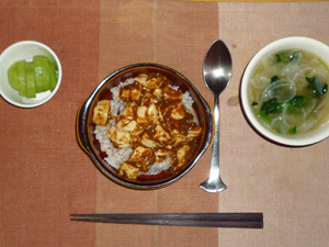 麻婆豆腐丼,玉ねぎとほうれん草とワカメのおみそ汁,キウイフルーツ