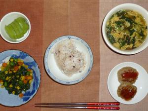 胚芽押麦入り五穀米,プチハンバーグ×2,ほうれん草とミックスベジタブルのソテー,中華スープ,キウイフルーツ