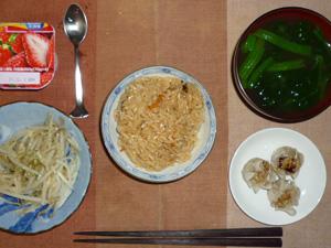 五目ご飯,蒸しもやし,焼売×3,ほうれん草のおみそ汁,ヨーグルト