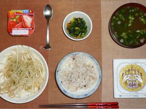 胚芽押麦入り五穀米,納豆,蒸しもやし,ほうれん草のソテー,葉葱のおみそ汁,ヨーグルト