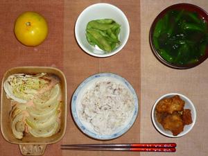 胚芽押麦入り五穀米,鶏の唐揚げおろしソース,キャベツと玉葱のオーブン焼き,枝豆,ほうれん草のおみそ汁,みかん