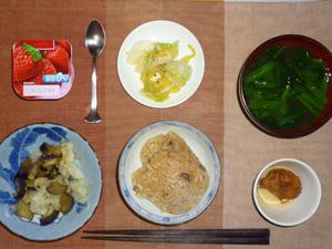 中華おこわ,茄子とキャベツの蒸し炒め,鶏の唐揚げ,白菜の漬物,ほうれん草のおみそ汁,ヨーグルト