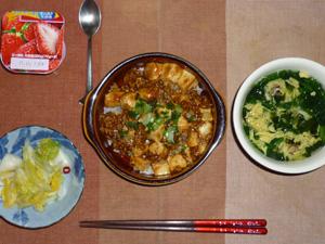 麻婆豆腐丼,白菜の漬物,ほうれん草と玉子のスープ,ヨーグルト