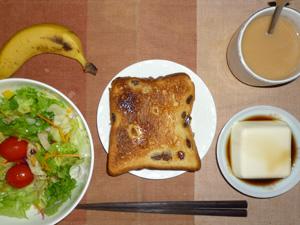 レーズントースト,サラダ,温奴,バナナ,コーヒー