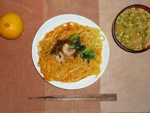 汁なし担々麺,納豆汁,みかん
