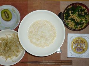 玄米粥,納豆,蒸しもやし,納豆汁,キウイフルーツ