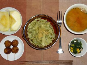 タリアテッレバジルソース,つくね×2,ほうれん草のソテー,トマトスープ,りんご