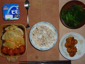 胚芽押麦入り五穀米,鶏の唐揚げレモンソースかけ,玉葱とプチトマトのオーブン焼き,ほうれん草のおみそ汁,ヨーグルト