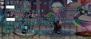 誤字8・7