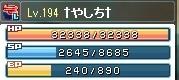 エルメイ戦 HPSP①