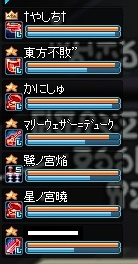 2013_08_21_イミルPT