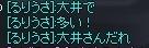 013_09_23チャット