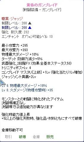 素材9-8