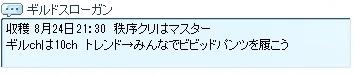 2013_08_24_02_44_43_000.jpg