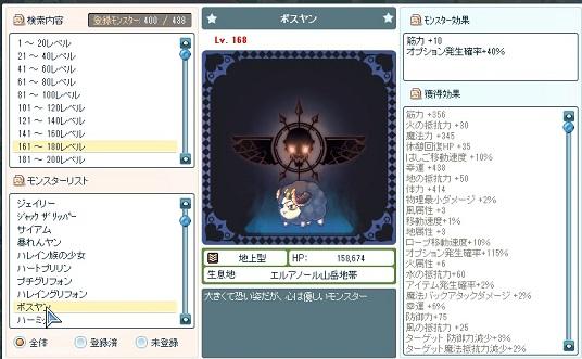 2013_08_31_15_29_25_000.jpg