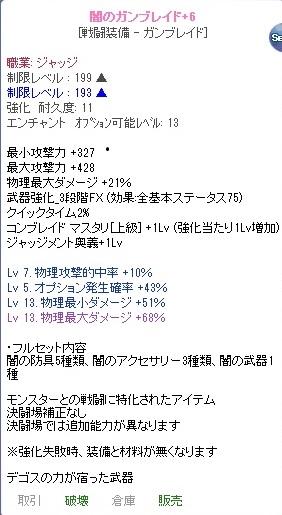 2013_09_26_23_34_01_000.jpg