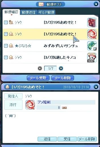 2013_10_13_21_30_06_000.jpg