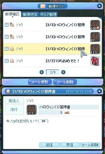 2013_10_13_21_51_18_000.jpg