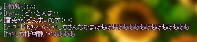 2013_10_21_22_39_44_000.jpg