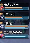 2013_10_26_19_03_34_000.jpg
